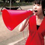20160730_hanjo_chirashi02