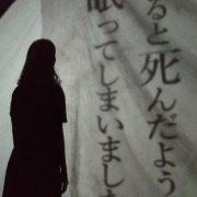 shirayukihime_keiko
