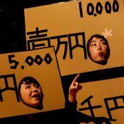 money_ws_shimane_18_hashimoto