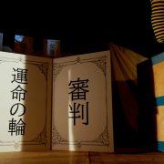 syoujinokuninotinkerbell_34_hashimoto