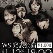 ws_money