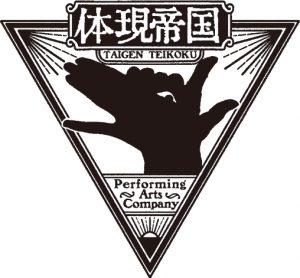logo_koku